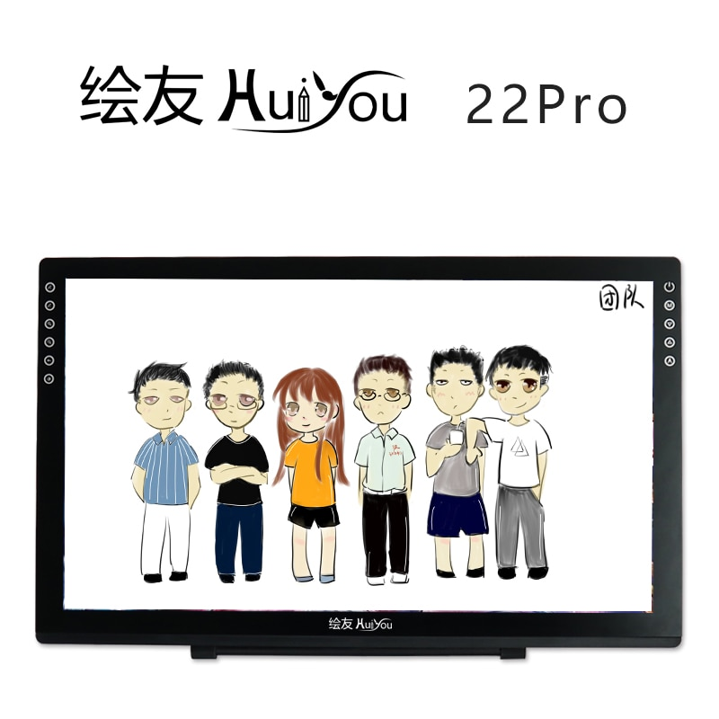 21.5Inch H-IPS LCD Graphics Drawing Tablet Display 6shortcut keys 8192 Pressure Level Passive Technology Drawing Tablet