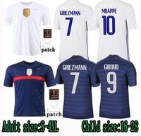 Lillo Griezmann Pogba Kante, France football jersey for Euro 2021