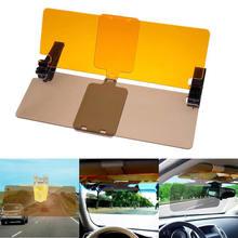 Pare-soleil pliable UV pour voiture   Pare-soleil HD, Anti soleil éblouissant, Vision du jour, nuit, miroir de conduite, protection solaire pour voiture