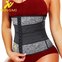 ningmi waist trainer belt body shaper corset women slimming belt belly shaper modeling strap sauna body shapewears fajas