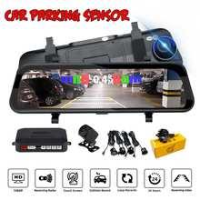 Stream-rétroviseur de voiture   Caméra DVR du tableau de bord, caméra Cam, double caméra de voiture 4 voiture, Radar inversé, capteur de stationnement, écran tactile enregistreur de lecteur