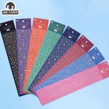 Mr kağıt 8 tasarımlar Ins tarzı Beidao hatıra serisi bronzlaştırıcı yaratıcı el kitabı DIY dekoratif kolaj malzeme etiket