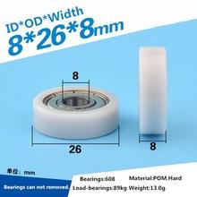 Delrin POM rouleau à bords plats 1 pièce   Rouleau à roulettes en plastique revêtu de plastique, 8x26x8mm 608ZZ, pour guide de tiroir de fenêtre poulie à rouler