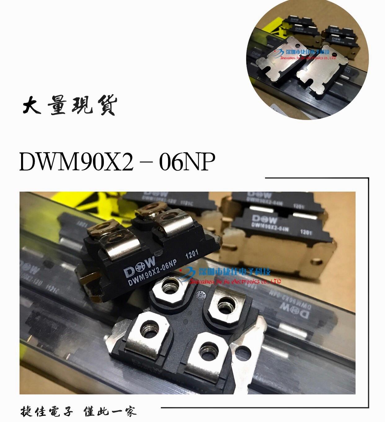 DWM90X2-06N/06NP DWM60X2-12N DWM100X2-04N DWM120X2-03 DWM2F1