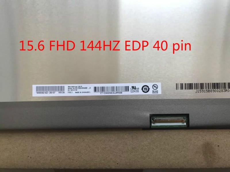 شاشة عرض ال اي دي ، مصفوفة IPS 1920*1080 ، 144 هرتز ، موصل 40 دبوس ، B156HAN08 ، B156HAN08.2 FHD ، 72%