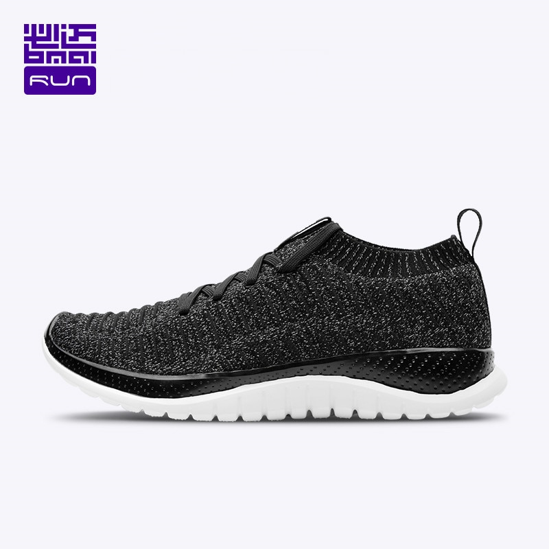 BMAI Brand Breathable Light Outdoor Trainers Running Shoes Luxury Men Shoes Cushioning Sport  Joggin