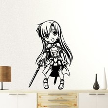 Sword Art Online Wall Decal Sao Vinyl Wall Stickers Decal Decor Home Decoration Anime Car Sticker