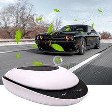 Автомобиль с питанием от солнечных батарей Воздухоочистители Портативный автомобильный ионизатор мощный запаха пыли устройство для удаления дыма для автомобиля Офис