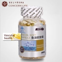 100 hight purity fish oil prevent alzheimers disease nourish the brain and improve memory 1000mg 100pcs
