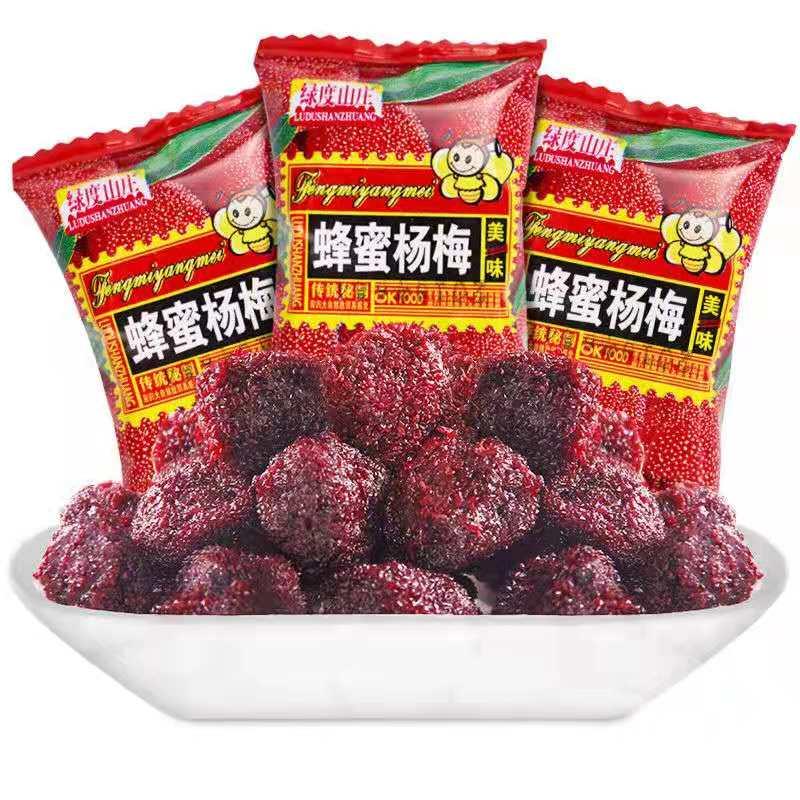 Honey Bayberry Dried Snacks pregnant women kids casual snacks 500g