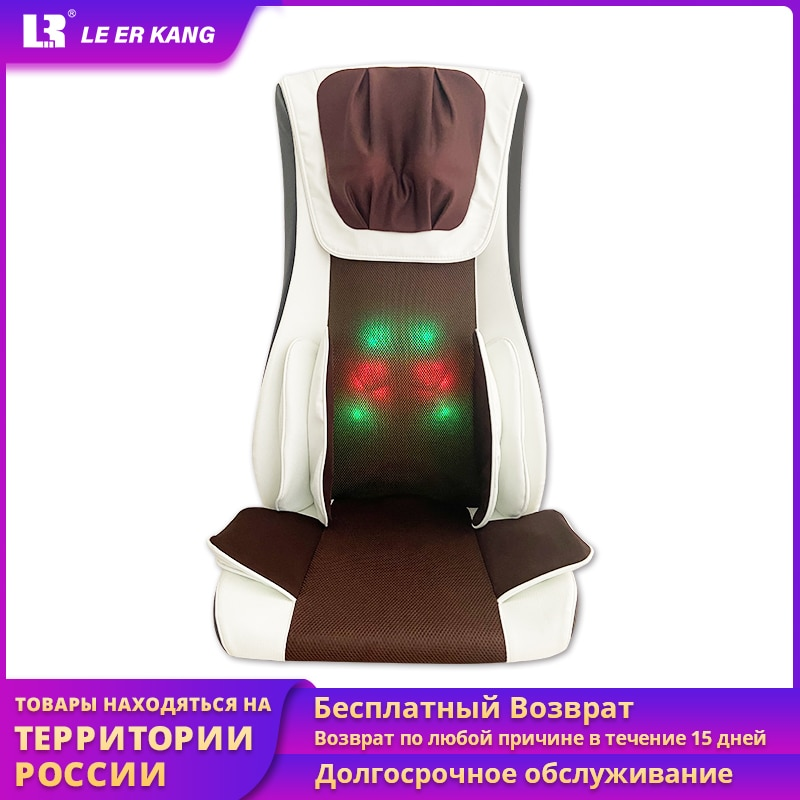 LEK909 4D كامل الجسم الكهربائية مناور تدليك كرسي الرقبة الخلفي الاهتزاز التدفئة شياتسو أكياس الهواء تدليك وسادة الاتحاد الأوروبي مخصص