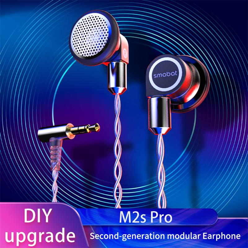 Smabat M2sPro Module Wired Headset DIY Upgrade Driver Module Professional Fever Adjust Sound Quality Headphone with MMCX Cable enlarge