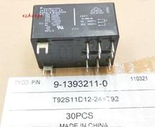 Relay t92s11d112-24 9-1393211-0 DPDT 30A 24VDC