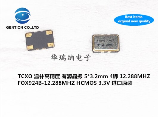 2pcs 100% new and orginal FOX924B 12.288MHZ 12.288M FOX temperature subsidized chip crystal 5032 HCMOS square wave