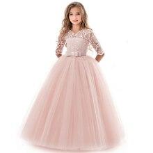 Dress Elegant Girls Party Long Dress Girls Vestido Children Princess Kids Lace Flower Communion Dresses for Wedding Christmas