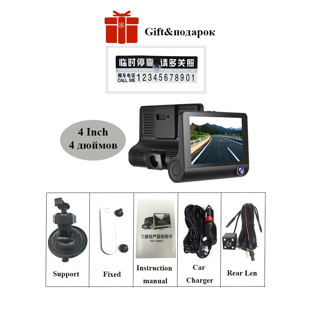 Full HD 1080P Dual Lens Car DVR Camera 4.0 inch LCD Screen 170 Degree Rear view Auto Dash Cam G-sensor Car Camera Recorder
