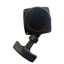 Arranque de retroceso para Echo ES-250 PB-250 PB250LN PB-252 25.4Cc sopladores pieza de reemplazo número A051000960 A051000961