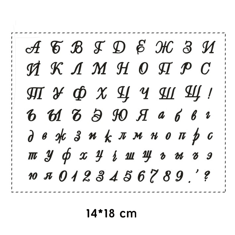 AliExpress - Russian alphabet Letter Clear Stamps Seals for DIY Scrapbooking Craft Stencil Making Photo Album Paper Card Template Decoration