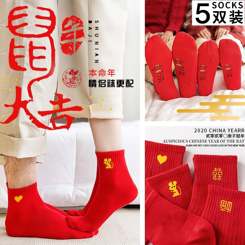 Red Socks WOMEN'S Animal Year Female Rat Cotton Socks Autumn and Winter Tube Wedding Celebration Lon