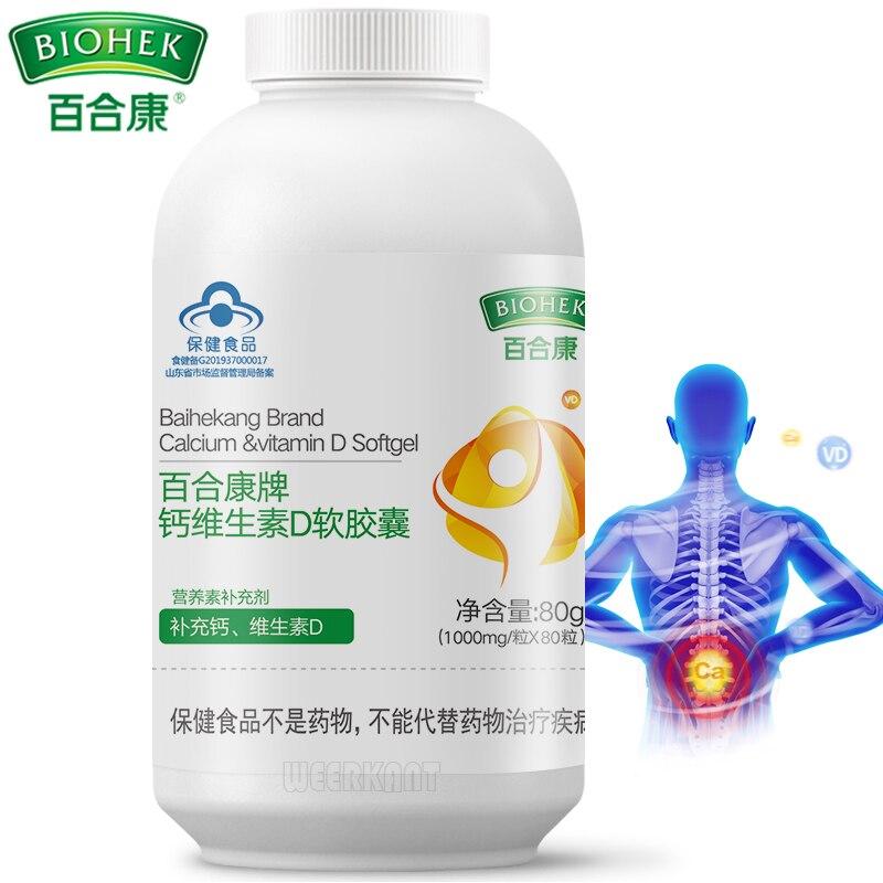 Calcio líquido + vitamina D3 1000mg 80 Uds soporta huesos saludables
