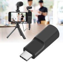 Dji osmo 포켓 오디오 어댑터, 오디오 녹음 액션 카메라 액세서리 용 3.5mm 외부 마이크 커넥터