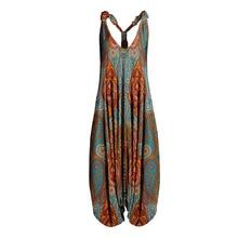 Women Teal & Orange Paisley Racerback Sleeveless Harem Jumpsuit Spaghetti Straps Long Summer Vintage