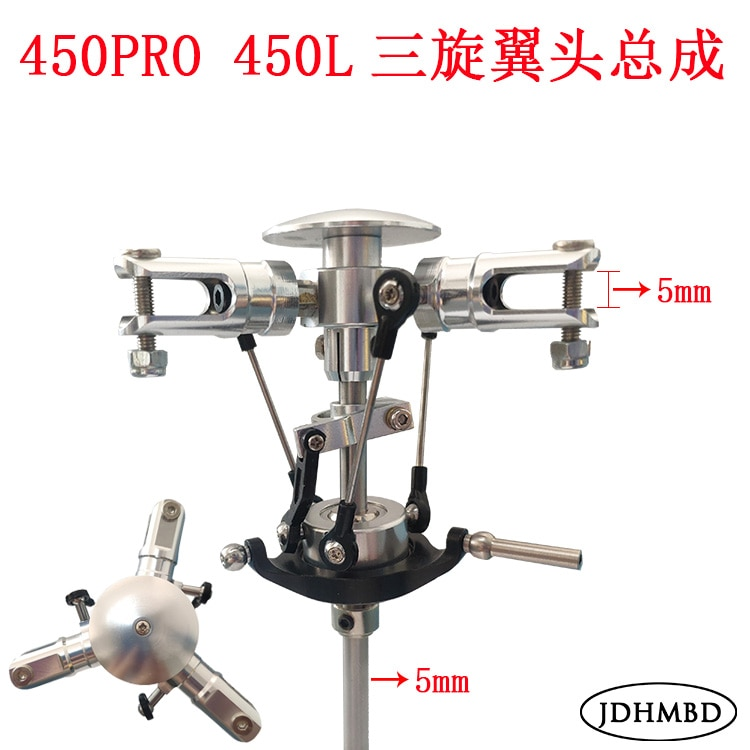 Jdhmbd 450/l/480e/n rc helicóptero 3 três lâminas cabeça do rotor principal conjunto geral 5mm