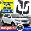 Garde-boue avant et arrière pour Chana Changan CX70 CX70T accessoires de protection contre les éclaboussures 2016 ~ 2019 2017 2018