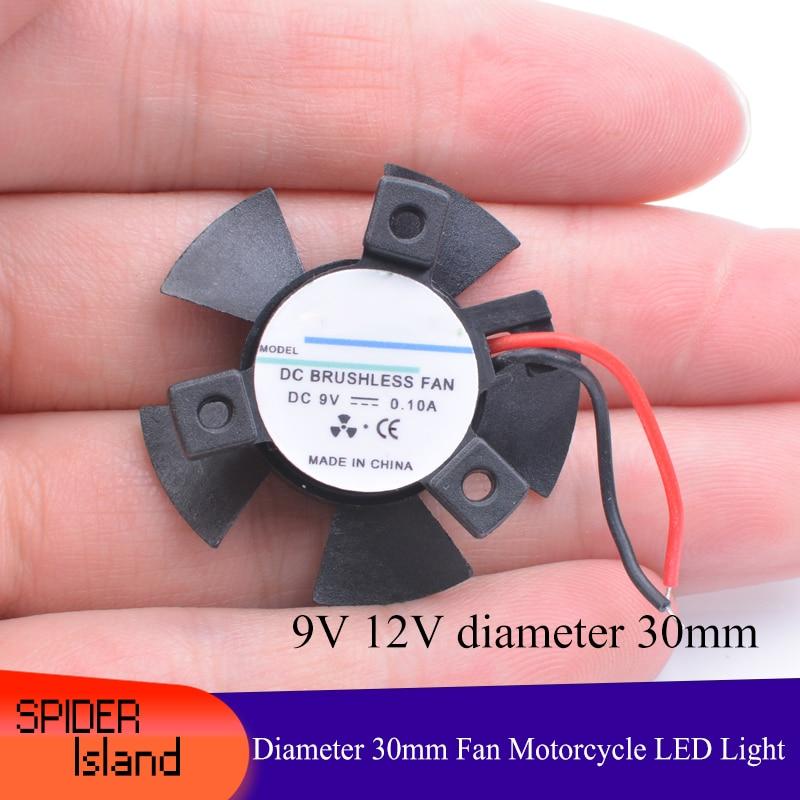 Ventilador de radiador para luz LED de coche 9V 12V diámetro 30mm paso de agujero 19mm luces LED de coche pequeño ventilador de refrigeración de luz