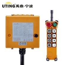 F26-A1 radiocommandé industriel pour grue grue bouton poussoir bétonnière machines dingénierie