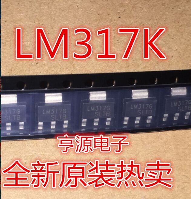 LM317K IC-223