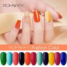 Гель-лак ROHWXY 15 мл для дизайна ногтей Гель-краска лак гель Лаки лак отмачиваемый органический УФ светодиодный Гель-лак для ногтей Гель-лак верхнее покрытие