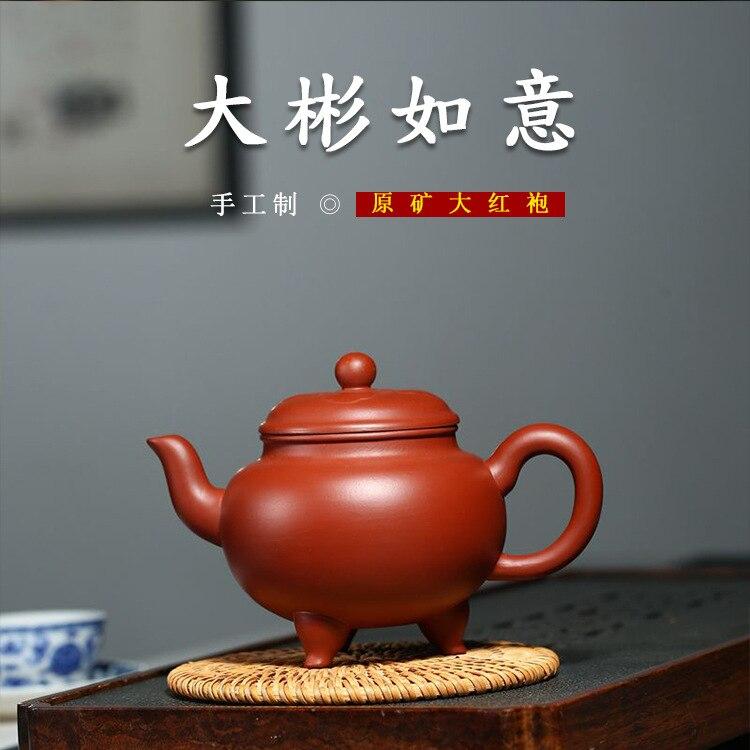 إبريق شاي Zhiyixing Dingshu town Zisha من المواد الخام إبريق شاي Dahongpao مصنوع يدويًا إبريق شاي Dabin Ruyi