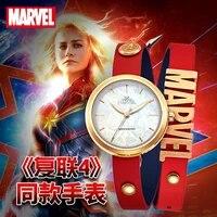 2021disney womens smart digital lover ladies luxury couple quartz watches bracelet handcuffs gift