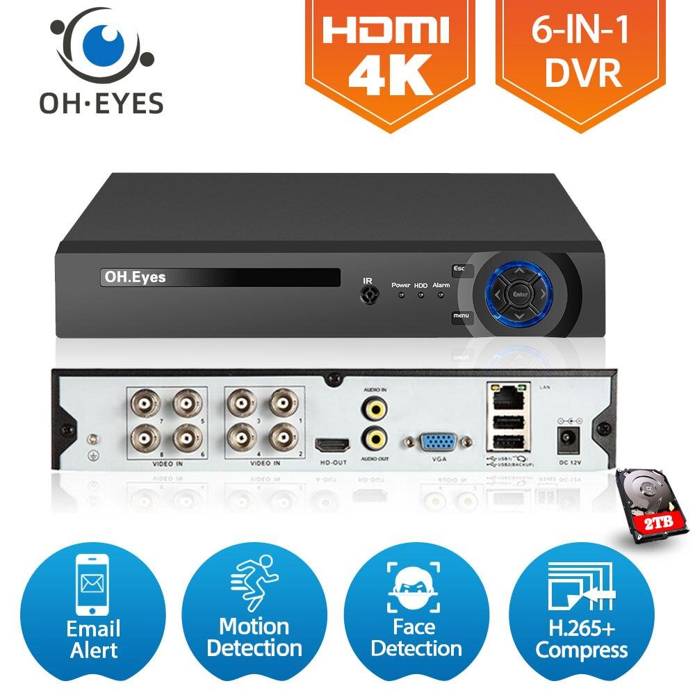 مسجل فيديو هجين 4K ، 8 قنوات ، H.265 ، 8MP ، 8CH ، مسجل DVR ، AHD ، 4 قنوات ، مجموعة كاميرا 5MP