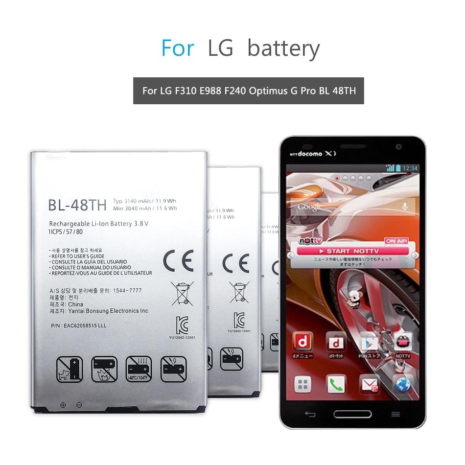 BL-48TH Mobile Phone Battery for LG E940 E977 F-240K F-240S Optimus G Pro/LG pro lite D686 E980 E985 E986 BL 48TH 3140mAh