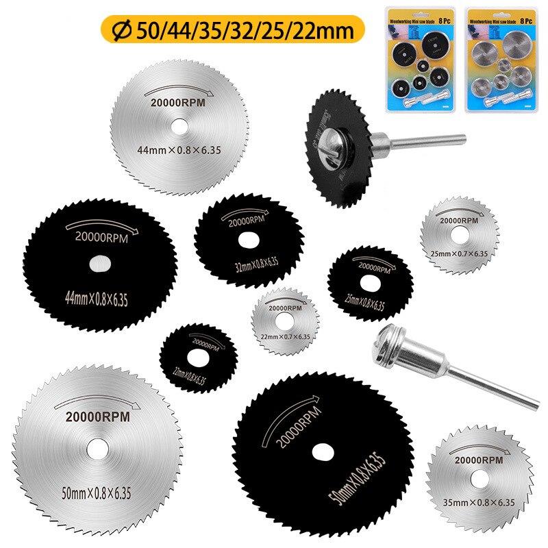Мини-диск для циркулярной пилы из быстрорежущей стали, 8 шт.