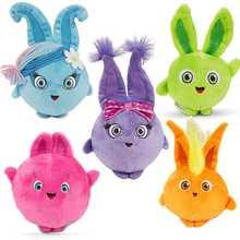 5PCS Soft Stuffed Animals Sunny Bunnies plush toys Kids Happy Rabbit Sleeping Cartoon toy For Baby G