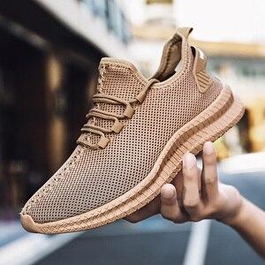 Для мужчин спортивной обуви с кокосовым узором супер светильник Дышащие носки обувь повседневная обувь среднего Gang