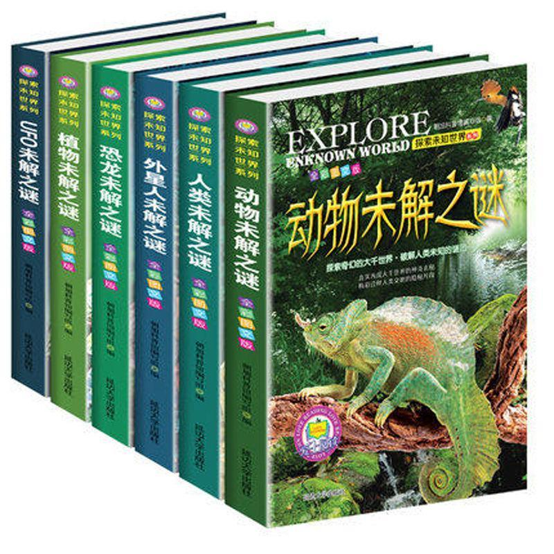 6 Popular Science Books On Unsolved Mysteries of Dinosaurs Encyclopedia of Children's Books Biology Textbook недорого