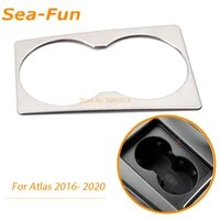 for geely atlas emgrand nl 3 proton x70 2016 2020 car cup holder frame cover center console cup slot protect trim accessories