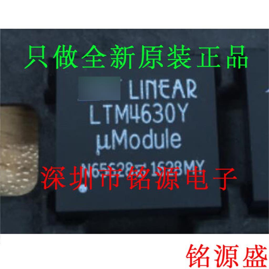 شحن مجاني LTM4630AIY LTM4630AY LTM4630 BGA144 10 قطعة