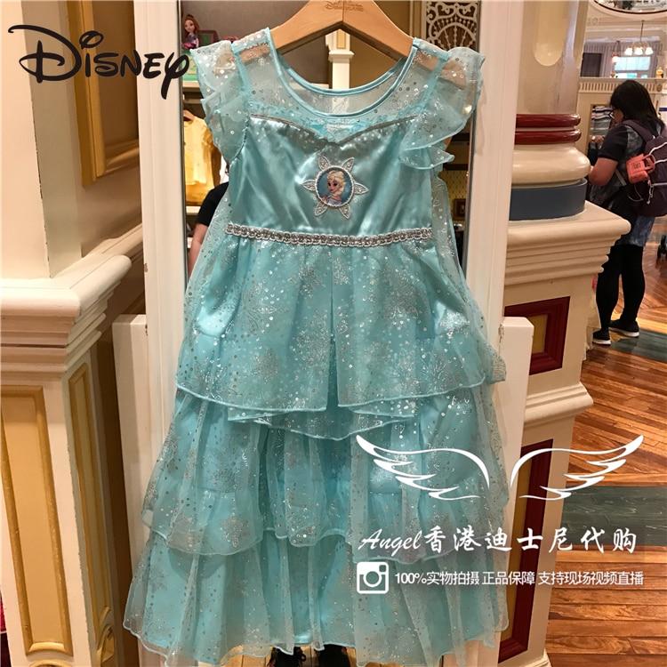 Disney Frozen Queen Elsa Children's Cute Dress Party Princess Skirt long skirts for women long skirts for women Cartoon