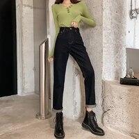 women jeans high waist straight jeans 2020 spring summer casual denim pants black korean streetwear fashion vintage jean trouser