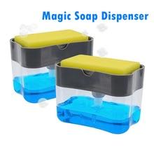 Dispensador de jabón con esponja para limpieza Manual, dispensador de líquido, contenedor, prensa Manual, organizador de jabón, herramienta de cocina, 1 Uds.