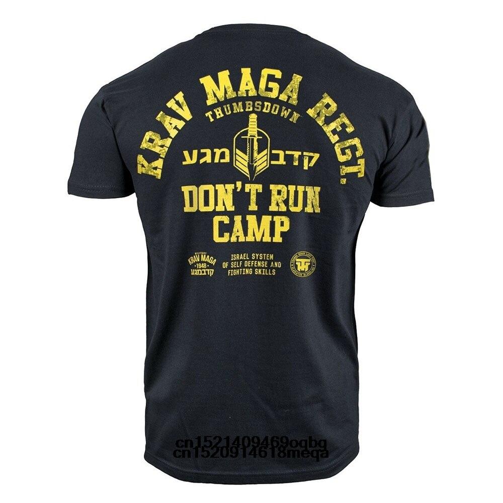Camiseta para hombre, camiseta Krav Maga israel, sistema de defensa personal y habilidades de lucha
