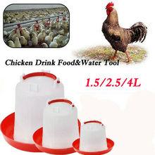 1.5/2.5/4L Chicken Farm Watering Supplies Bottle Chicken Feeder Drinker Poultry Chick Hen Quail Bantam Water Feeding Tool