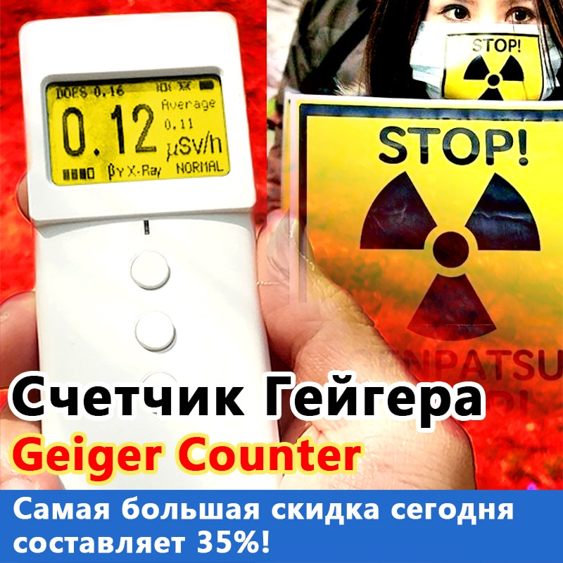 KB6011 geiger مكافحة الإشعاع النووي كاشف الجرعات الشخصية كاشف الذكية compteur geiger مولر تستر radiat dosimet