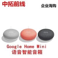 Mini haut-parleur intelligent Google Home  assistant vocal  son intelligent