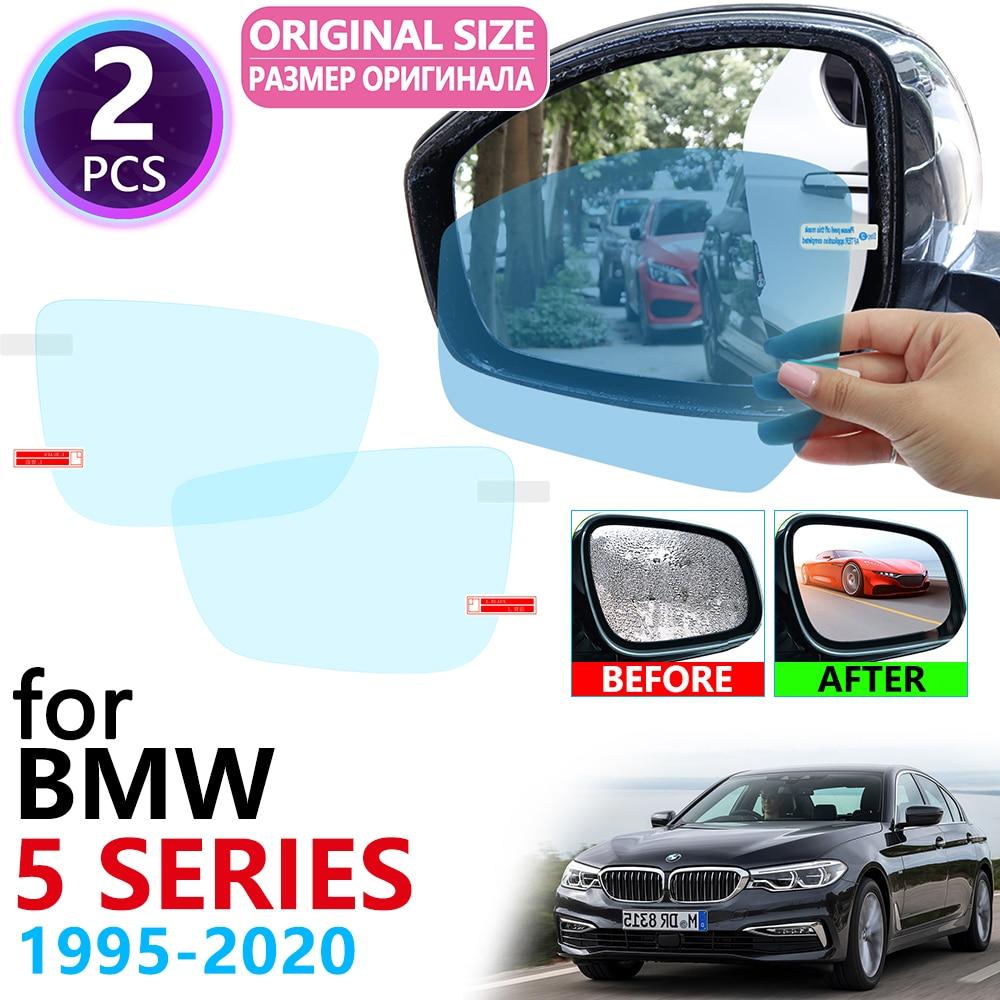 Для BMW 5 серии BMW E39 E60 F10 G30 520i 525i 530i 535GT 520d M 1995 ~ 2020 полное покрытие зеркало заднего вида противотуманная пленка аксессуары